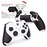 Hotline Games 2.0 Plus Controller Grip for Xbox Series X/S Controller Grips Tape XSX XSS Controllers, Anti-Slip, Sweat-Absorbent, Easy to Apply (Handle+Buttons+Triggers+Battery Cover Door (21PCS))