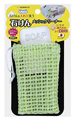 サンコー 洗濯用品 泥汚れ ブラシ 洗濯ブラシ メッシュクリーナー ネット びっくりフレッシュ グリーン 日本製 BH-50 13×8cm