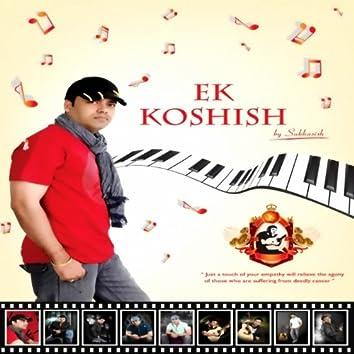 Ek Koshish