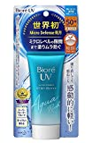 Biore UV Aqua Rich Watery Essence SPF50+/PA++++ (pack of 2) Japan import