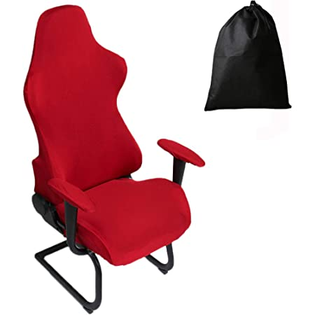 Office Computer Elastic Spandex Swivel Game Chair Cover Slipcover