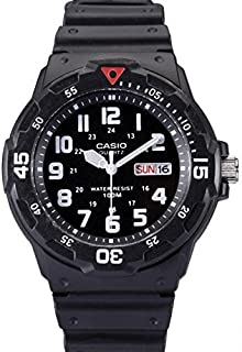 Casio Marine Men's Resin Band Watch
