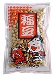 節分 福豆(煎り大豆) 【100g×10袋】 ≪年中お届け!!≫