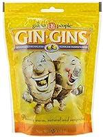 Ginger People Gin Gin Hard Ginger Candy ジンジャーピープル 生姜ハードキャンディー85g 3セット [海外直送品]