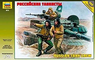 Zvezda 1/35 Zvezda No.3615 Russian Modern Tank Crew