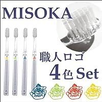 「MISOKA」職人技の歯ブラシ ミソカ 職人ロゴ4色セット×2セット
