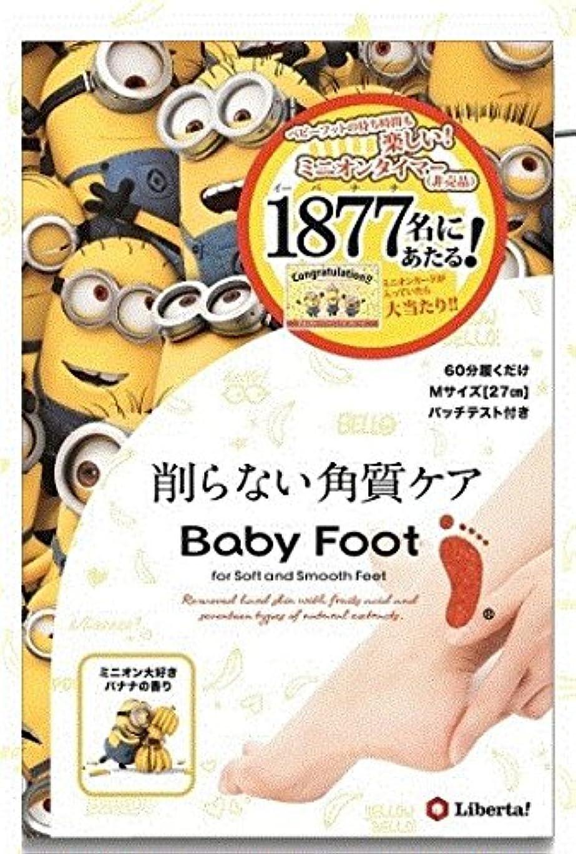 に慣れ不安形式ベビーフット60分タイプ ミニオン パッケージ(Mサイズ/?27cm)