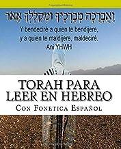Tanaj Para leer en Hebreo: con  paleo hebreo ,hebreo ashuri , español