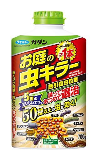 フマキラー フマキラー カダン 殺虫剤 害虫 駆除 粒タイプ お庭の虫キラー 700g