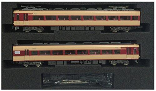 Vert Max Le train 2 voitures définit jauge N 4630 ciel bleu II revêtement réimprimé à base de 15200 Kintetsu (sans alimentation)
