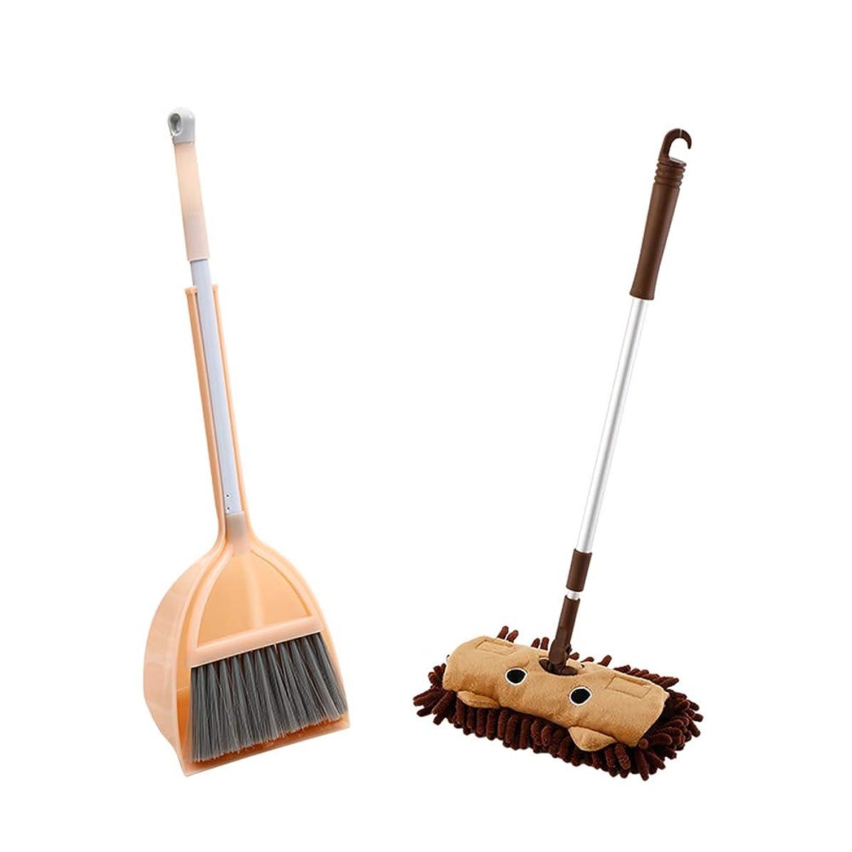 マークされた時々時々ジャーナルFirlar ままごと用家事グッズ 教育玩具 子供用 クリーニングツール 家庭用おもちゃ ワイパー モップ 箒 ブラシ 清掃用具 男女共用