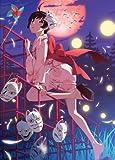 「偽物語」第四巻/つきひフェニックス(上)(完全生産限定版)[Blu-ray/ブルーレイ]