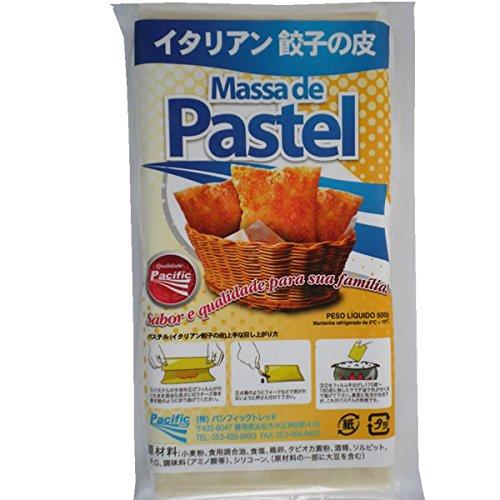 パステウの生地 ブラジル風揚げ餃子の皮/500g/カット済み/冷凍パイ生地/パステル