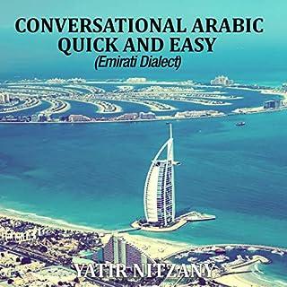 『Conversational Arabic Quick and Easy』のカバーアート