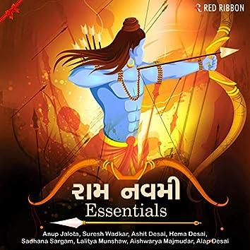 Ram Navami Essentials (Gujarati)