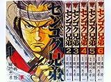 センゴク兄弟 コミック 全6巻完結セット (ヤンマガKCスペシャル)