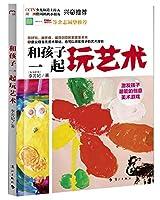Hair Ze east the thought say to review (Chinese edidion) Pinyin: mao ze dong si xiang shu ping