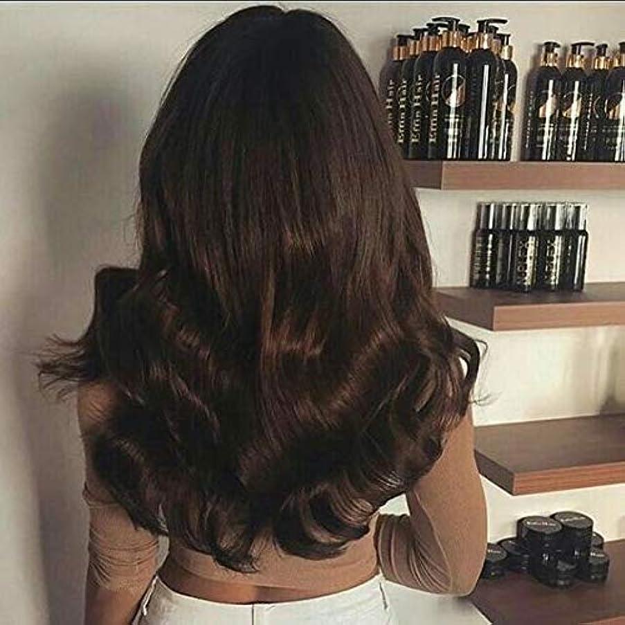 VeSunny Wavy Human Hair Tape in Extensions #4 Brown 20Pcs/50G Remy Body Wave Hair Extensions Tape in Curly Human Hair 14inch