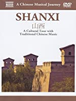 Musical Journey: Shanxi - Cultural Tour [DVD] [Import]