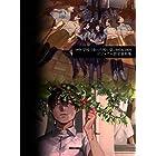 【書籍】アパシー学校であった怖い話1995&2008ビジュアル設定資料集