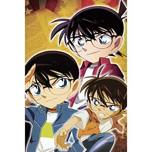 QINGQING Detective Conan Rompecabezas difícil Puzzle Niños Adultos 300/500/1000 Piezas for la Educación Brain Challenge (Size : 1000)