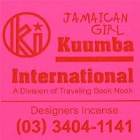 KUUMBA/クンバ『incense』(JAMAICAN GIRL) (Regular size)