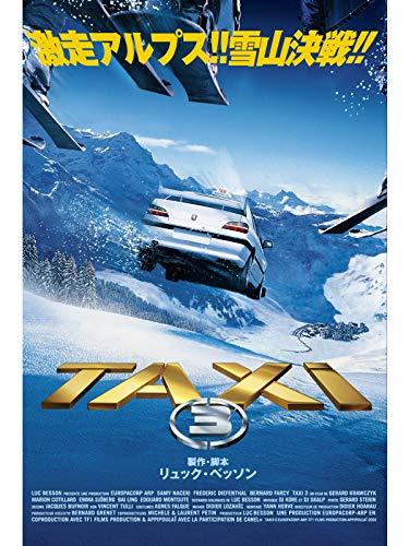TAXi③ (字幕版)