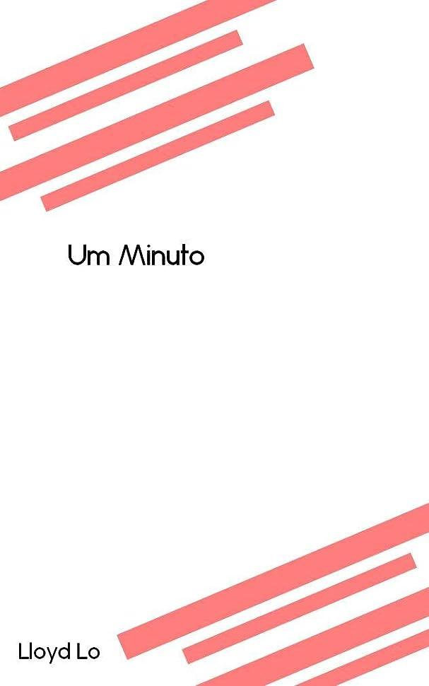 極小泥だらけヘルシーUm Minuto (Portuguese Edition)