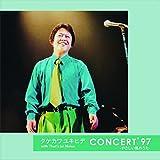 タケカワユキヒデ with That's on Noise CONCERT'97-やさしい風のうた- [DVD]の画像