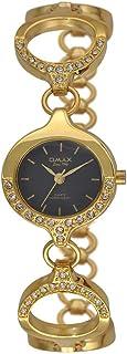 ساعة نساء من اوماكس, معدن, انالوج بعقارب, OMJEE150GW04