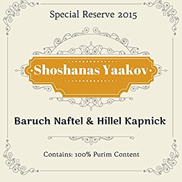 Shoshanas Yaakov
