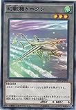 遊戯王OCG 幻獣機トークン ノーマル AT08-JP009