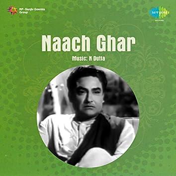 """Aye Dil Zuban Na Khol (From """"Naach Ghar"""") - Single"""