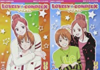 Lovely Complex Box Serie Completa (6 Dvd) [Italian Edition]