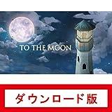 To the Moon オンラインコード版