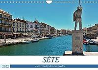 Sète - Das Venedig des Languedoc (Wandkalender 2022 DIN A4 quer): Schlendern Sie entlang der Kanaele von Sète (Monatskalender, 14 Seiten )