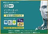ESET インターネット セキュリティ まるごと安心パック 5台1年 カード版