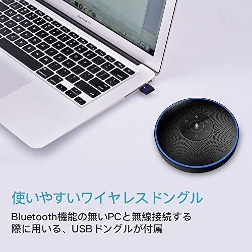 51kPA7ZRX8L-eMeetがAI搭載ウェブカメラ「AI Webcam Jupiter」を2月に発売予定[PR]
