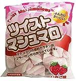 ツイストマシュマロ いちご 115g×20袋
