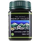 Pure New Zealand Honey アクティブマヌカハニー UMF20+ 500g ハニーバレー(100% Pure New Zealand Honey)マヌカ蜂蜜 MGO829以上