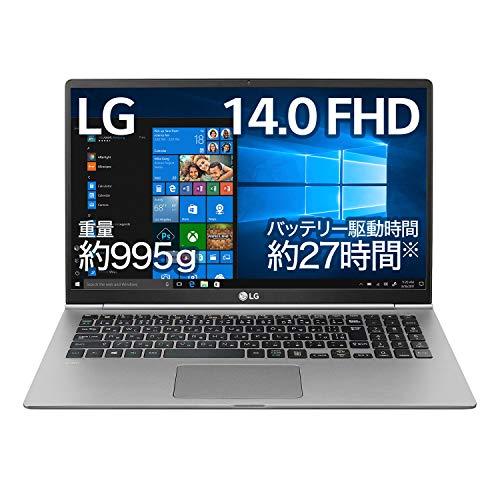LGノートパソコンgram995g/バッテリー27時間/Corei5/14インチ/Windows10/メモリ8GB/SSD256GB/Dシルバー/14Z990-GA56J