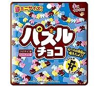 Kracie 超ミニサイズパズルチョコ ミルクチョコ味+イチゴチョコ味 23gx5袋