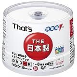 太陽誘電製 That's DVD-Rビデオ用 8倍速120分4.7GB ワイドプリンタブル スピンドルケース50枚入 DR-120WWY50BA