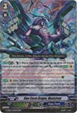 Cardfight!! Vanguard TCG - Blue Storm Dragon, Maelstrom (G-CB02/004EN) - G Clan Booster 2: Commander of the Incessant Waves