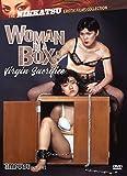 Woman in a Box: Virgin Sacrifice (The Nikkatsu Erotic Films Collection)