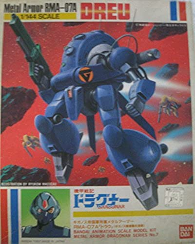1 144 Armor Dragonar drow (japan import)