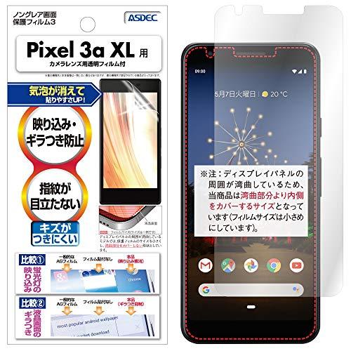 ASDEC アスデック Google Pixel 3a XL 保護フィルム ノングレアフィルム3 ・防指紋・気泡消失・映り込み防止・キズ防止・アンチグレア マット・日本製 NGB-GPX3AXL (Google Pixel 3a XL/マットフィルム)