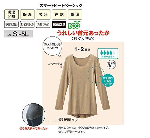 [セシール]インナーシャツスマートヒート汗取りパッド付き8分袖衿元あったかUE-1299レディースブラック日本M(日本サイズM相当)