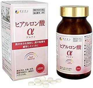 機能性表示.食品ヒアルロン酸a200mix400粒ファイン