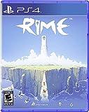 U&I Entertainment RiME - PlayStation 4 Standard Edition